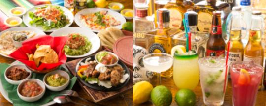 美味しいメキシカンと美味しいお酒
