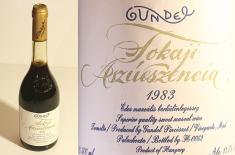 【貴腐ワイン】トカイ アスー エッセンシア グンデル