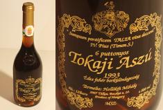【貴腐ワイン】トカイ アスー 6 プットニョシュ タリア