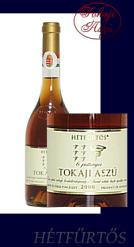 【貴腐ワイン】トカイ アスー 6 プットニョシュ ヘートフルトェシュ