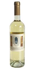 【トカイ白ワイン】トカイ フルミント セントステファンズ クラウン