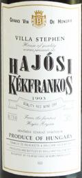 オールドヴィンテージ 1993年 ハヨーシ ケークフランコシュ ラベル