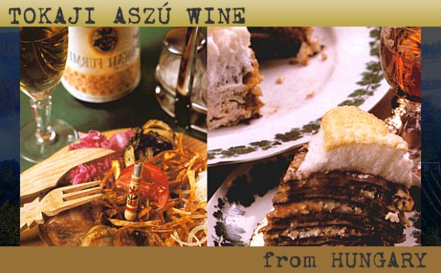 トカイワインと料理 画像