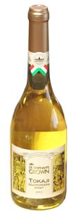 【ハンガリー白ワイン】トカイ サモロドニ エーデシュ セントステファンズ クラウン