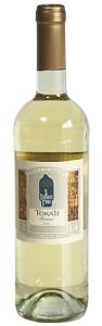 【トカイワイン 白ワイン ハンガリー】トカイ フルミント セントステファンズ クラウン