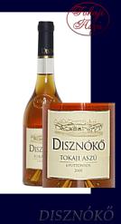 【トカイワイン 貴腐ワイン ハンガリー】トカイ アスー 6 プットニョシュ ディスノコ