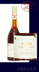 【トカイワイン 貴腐ワイン ハンガリー】トカイ アスー 6 プットニョシュ オレムス