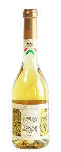 【トカイワイン 貴腐ワイン ハンガリー】トカイ サモロドニ エーデシュ セントステファンズ クラウン
