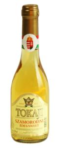 【トカイワイン 貴腐ワイン 白ワイン ハンガリー】ハーフボトル トカイ サモロドニ スウィート グランド トカイ